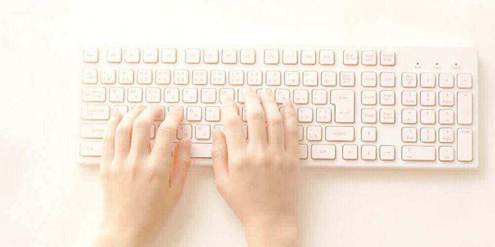 Yahoo関連検索キーワードの削除申請について